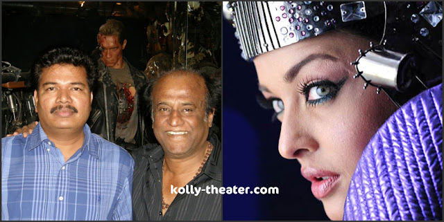 New star hotel for Aishwarya Rai's birthday