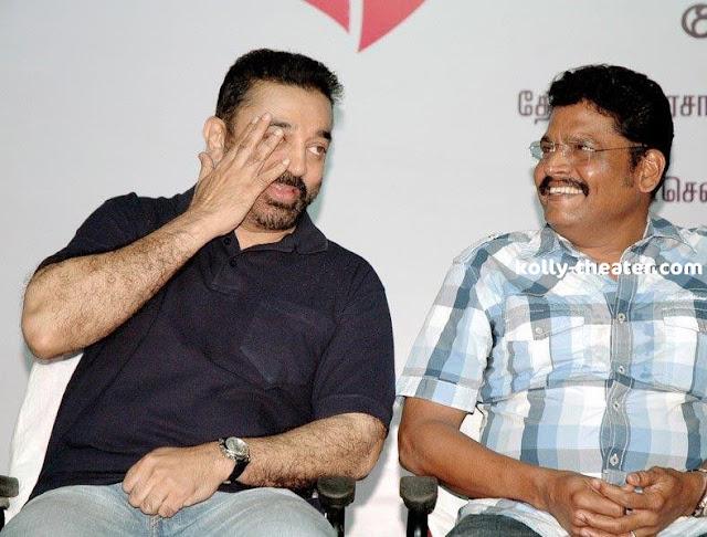 Manmadhan Ambu Movie Launch Stills 4