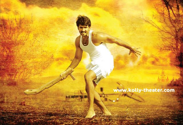 Ayyanar Movie Stills 8