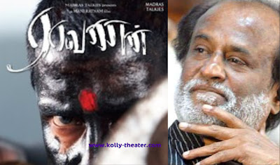 Rajinikanth watches Raavanan
