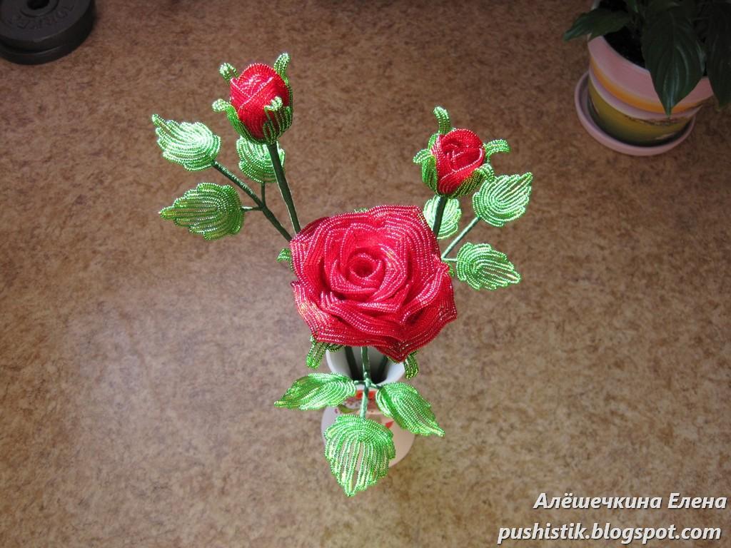 Розы из бисера со схемами фото 369