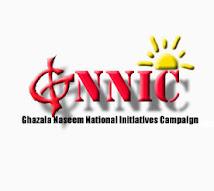 GNNIC's Logo