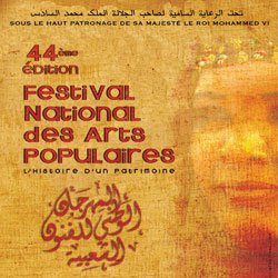 Festival National des Arts Populaires de Marrakech