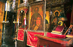 Athos interior biserica manastirii MAREA LAVRA
