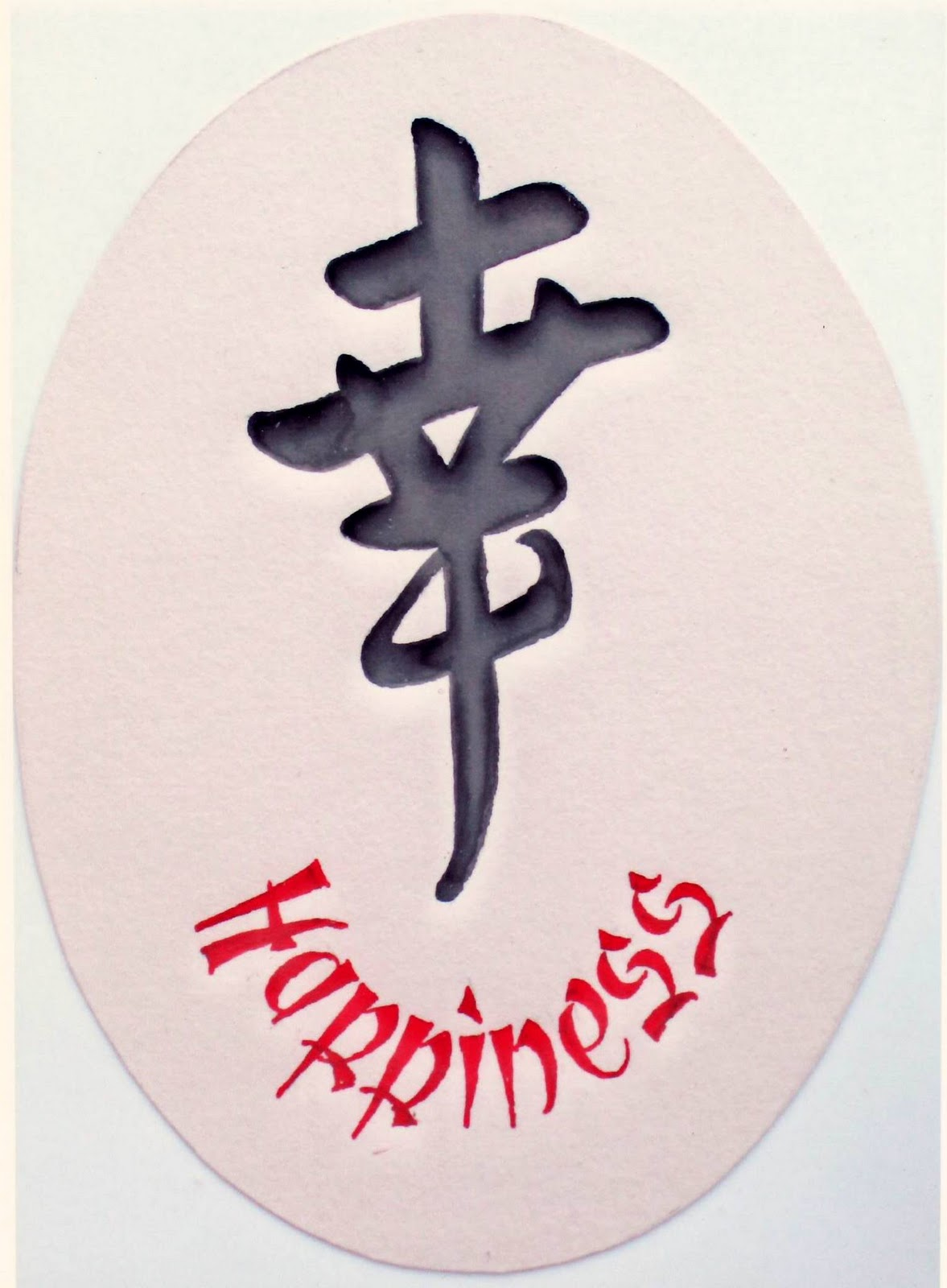 Artistic Impressions Chinese Calligraphy Happiness