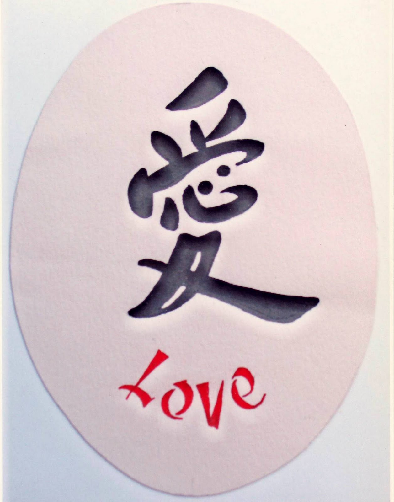 Artistic Impressions Chinese Calligraphy Love