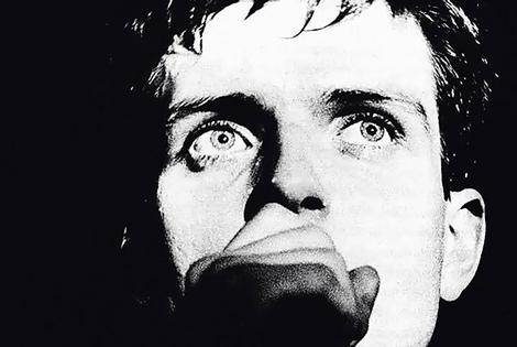Joy Division; instante bakarreko argia