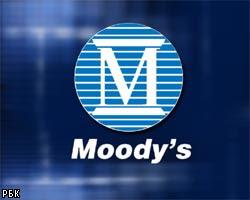Moody's abaisse les notes de douze banques britanniques