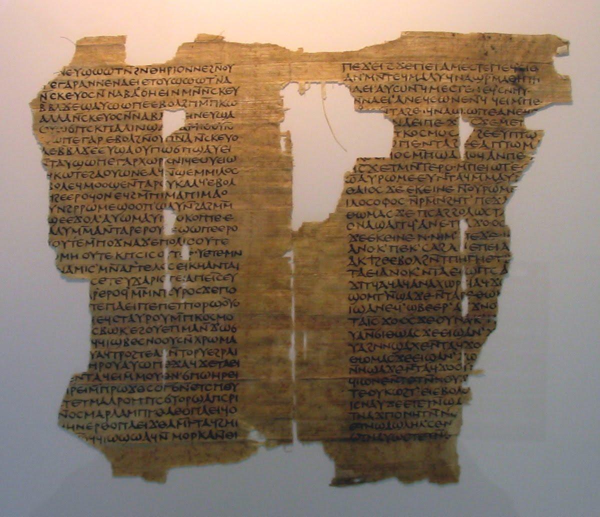 [Da+Vinci+Code.Papyrus+fragment.blog]