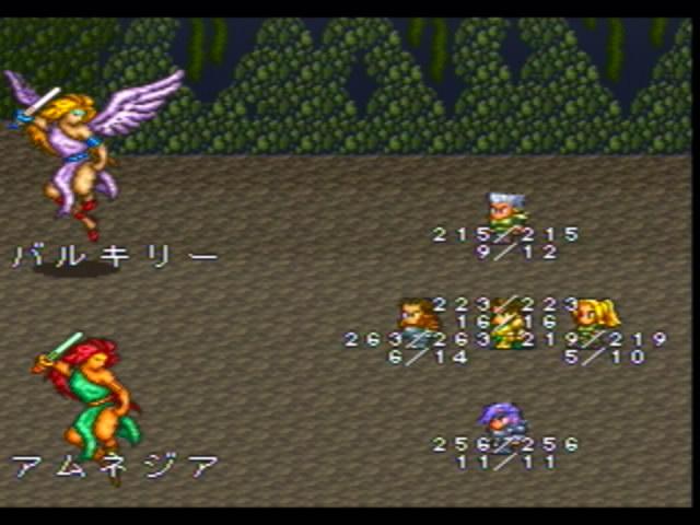 Oh, Valkyries. Or so sayeth the katakana. (Starfire's an 'Amnesia.')