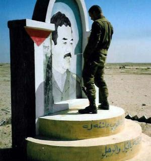 iraq urinals iraq funny pictures