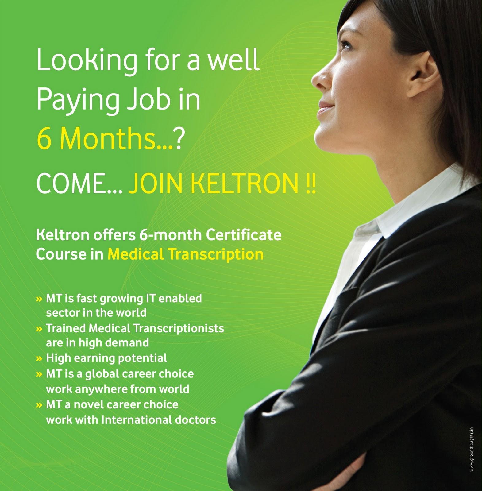 Govt keltron certified medical transcription training mt curriculum mt curriculum xflitez Image collections