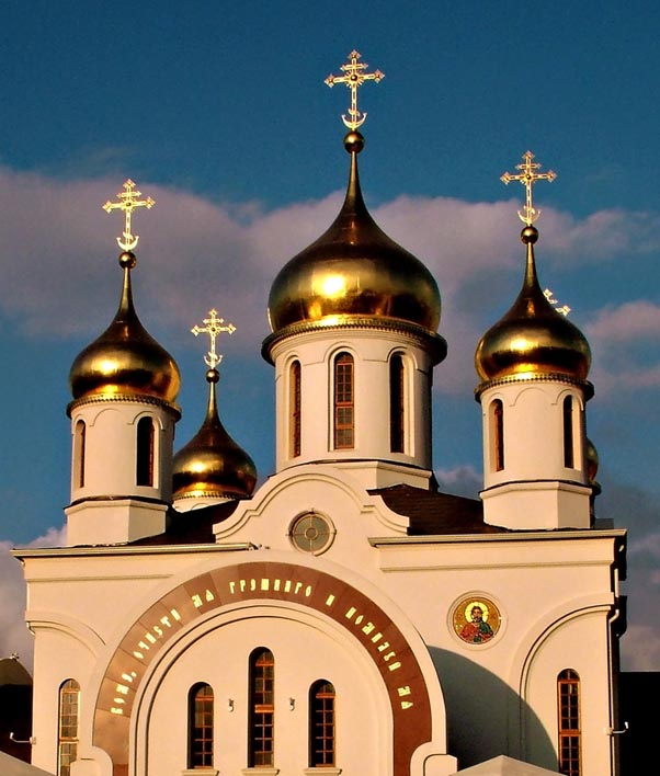 Russian Orthodox Christian Church