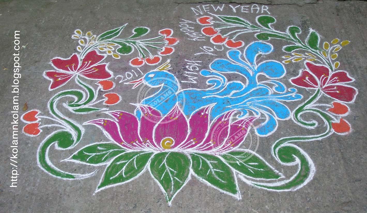 Tamil+Kolam Tamil Cultural Kolam: Part 07: New Year 2011 Kolam