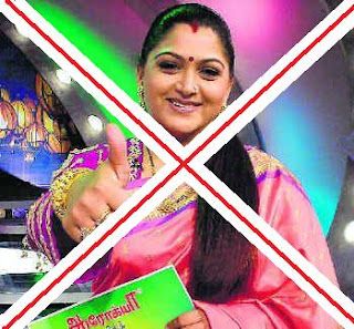 Kushboo removed From Jaya TV's Jackpot