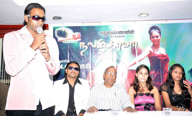 Nalamdhana Movie Launch stills 3
