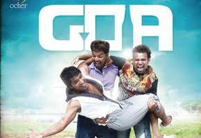 Goa Movie online