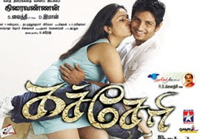 Watch Kacheri Arambam Movie online