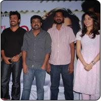 Paiyaa team