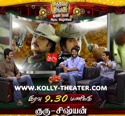 Guru Sishyan team interview at the Kalaignar TV