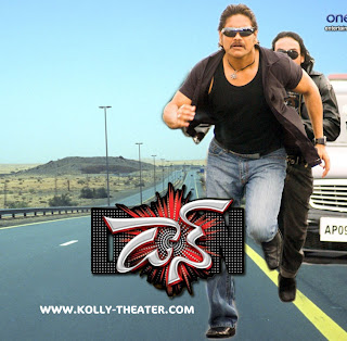 Don Telugu Movie In Tamil