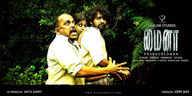 Mynaa Movie Poster