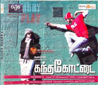 Download Kandakottai Movie MP3 Songs