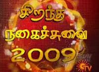 2009 top comedies