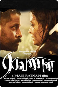 Raavanan Movie Review