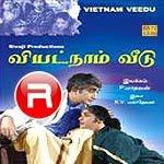 Vietnam Veedu Movie Online