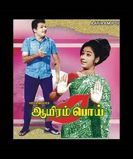 Aayiram Poi Movie