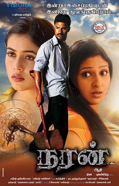 'Naran' - Silandhi director Aadhi's next