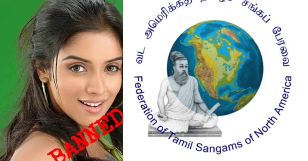 asin banned fetna federation of tamil associations of north america