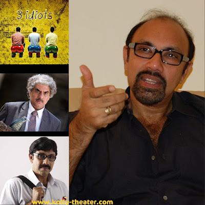 Sathyaraj - professor in 3 Idiots remake-Boman Iranis Role