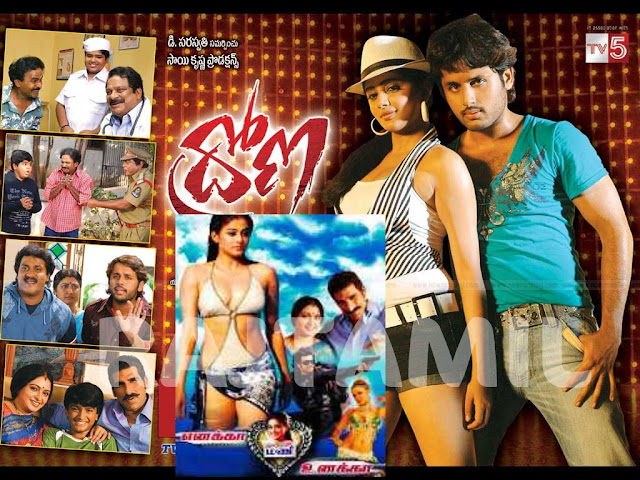 Watch Enakka Mani Unakka Movie Online