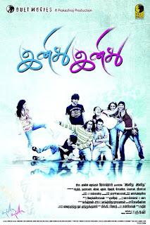 Watch Inidhu Inidhu Movie Online