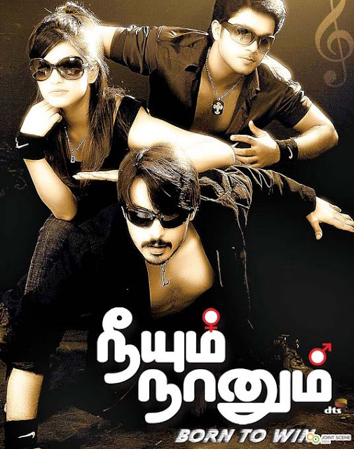 Watch Neeyum Naanum Movie Online