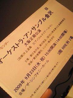 [チケット]