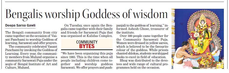 Durga puja essay