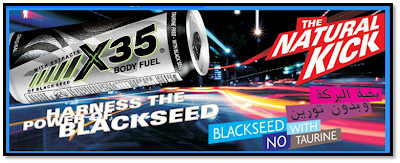 X35 Energy Drink Body Fuel  The Natural Kick