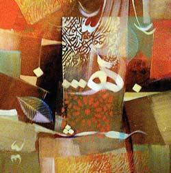 لوحة تبين جمال الحرف العربي للفنان التشكيلي السعودي محمد رباط