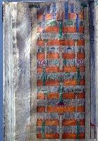 صورة في المخطوطة تصور مدينة السماوات
