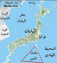 موقع مثلث التنين على الخريطة