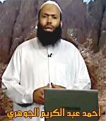 اللغز المنقوش وثنائية موسى/الدجال  Abdulkarim