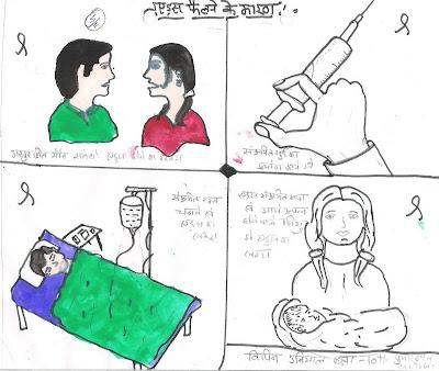 Short story interpretation essay photo 3