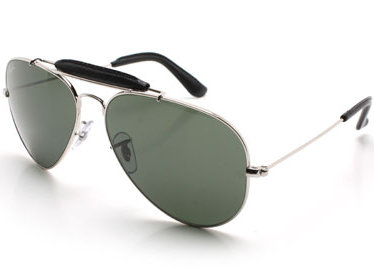 ray ban sunglasses price philippines