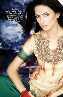 Pakistan's Fashion
