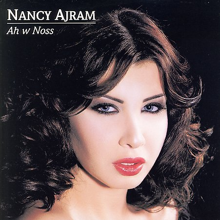 Arapça şarkılar arapça müzik arapça mp3 arapça müzik dinle