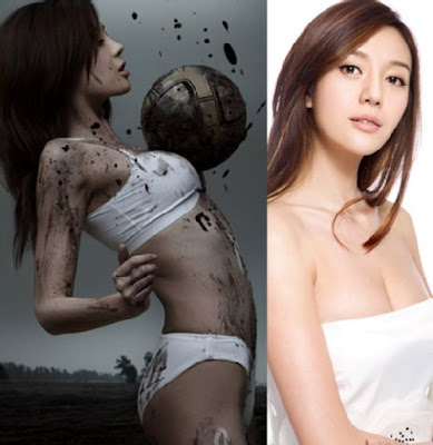 China Sport Hot girl football 1