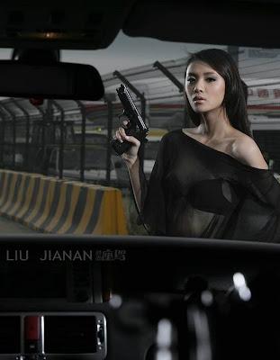 wild sexy asian girl japan